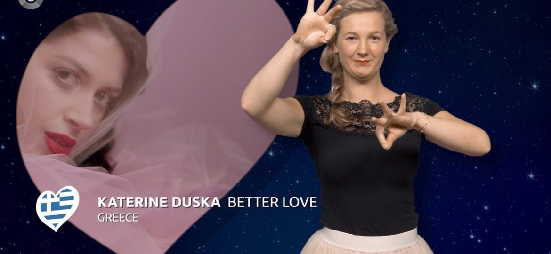 Τα τραγούδια της Eurovision στην Ολλανδική Νοηματική
