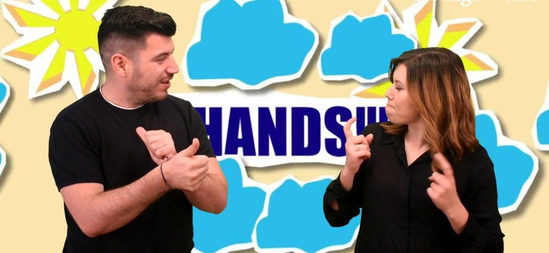HandsUp: Strange World #1