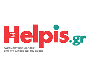 Helpis-Logo2.jpg