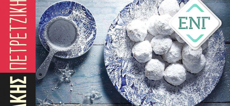 Κουραμπιέδες στη νοηματική | Kitchen Lab by Akis Petretzikis