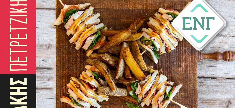 Κλαμπ σάντουιτς στη Νοηματική   Kitchen Lab by Akis Petretzikis